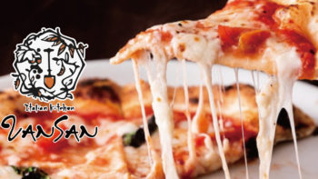 パーマリンク先: Italian Kitchen VANSAN 三田店